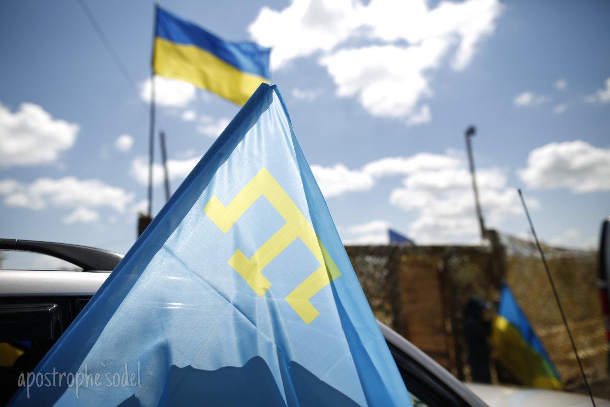 флаг татары фото