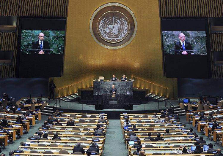 Сессия Генассамблеи ООН обсудила украинско-российский конфликт