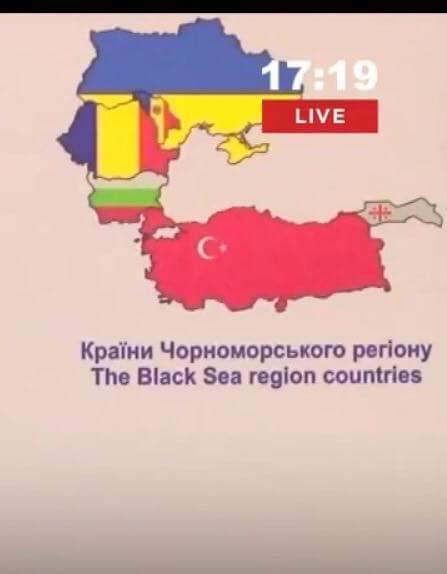 Украина влипла вдипскандал из-за карты Грузии без Абхазии иЮжной Осетии