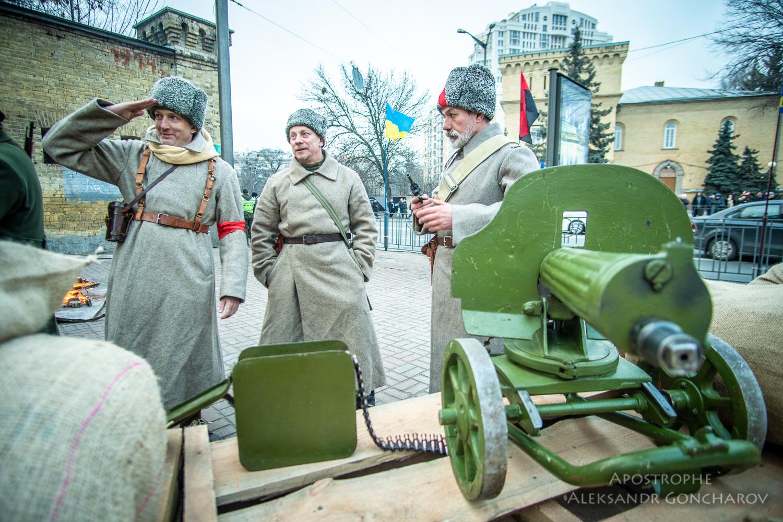 Восстание на заводе арсенал Киев 1918 война