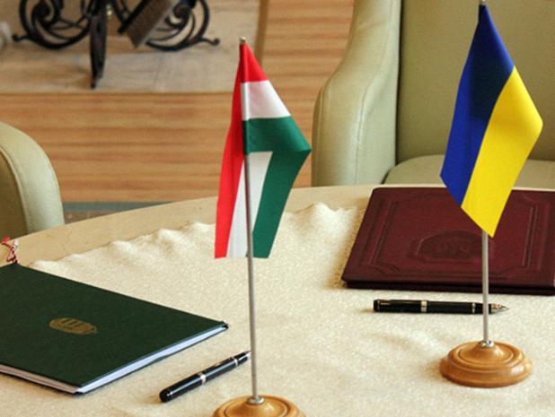 Венгры хотят сохранить положение своей национальной общины в Закарпатье