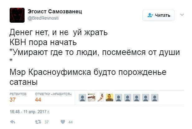 """Военно-патриотическое движение РФ """"Юнармия"""" насчитывает уже 70 тыс. детей, - Шойгу - Цензор.НЕТ 2228"""