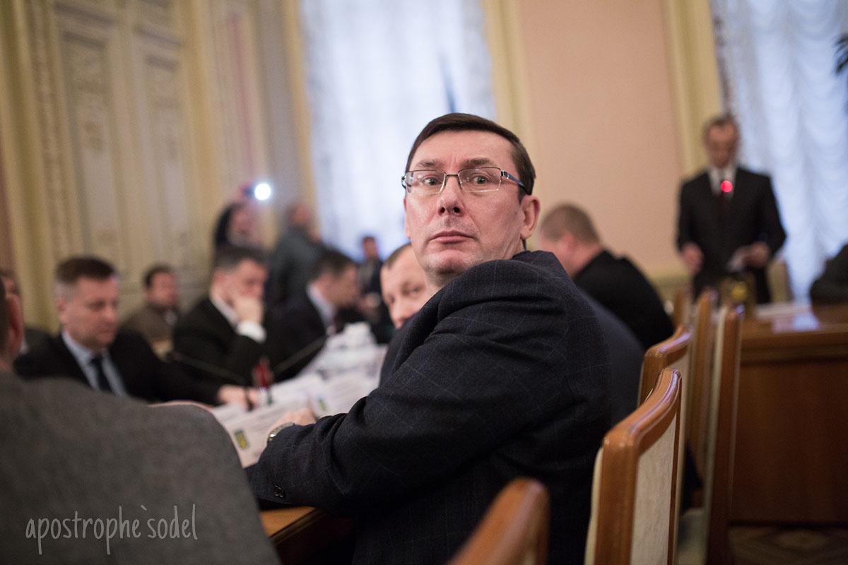 Лидер фракции БПП быстро теряет шансы занять должность генпрокурора