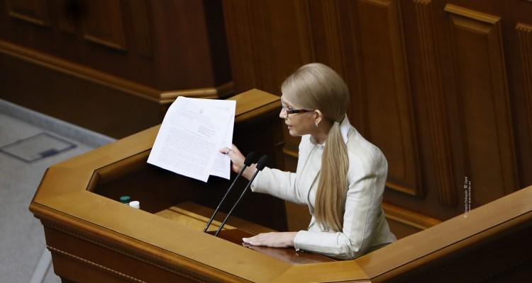 Сразу несколько сил заинтересованы в изменении Конституции Украины