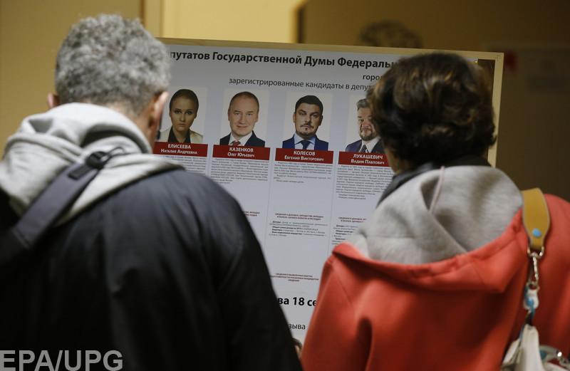 Опальный российский журналист отреагировал на решение Рады по новой Госдуме