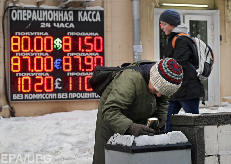 Александр Сотник прокомментировал отчет Минэкономразвития РФ о росте инфляции