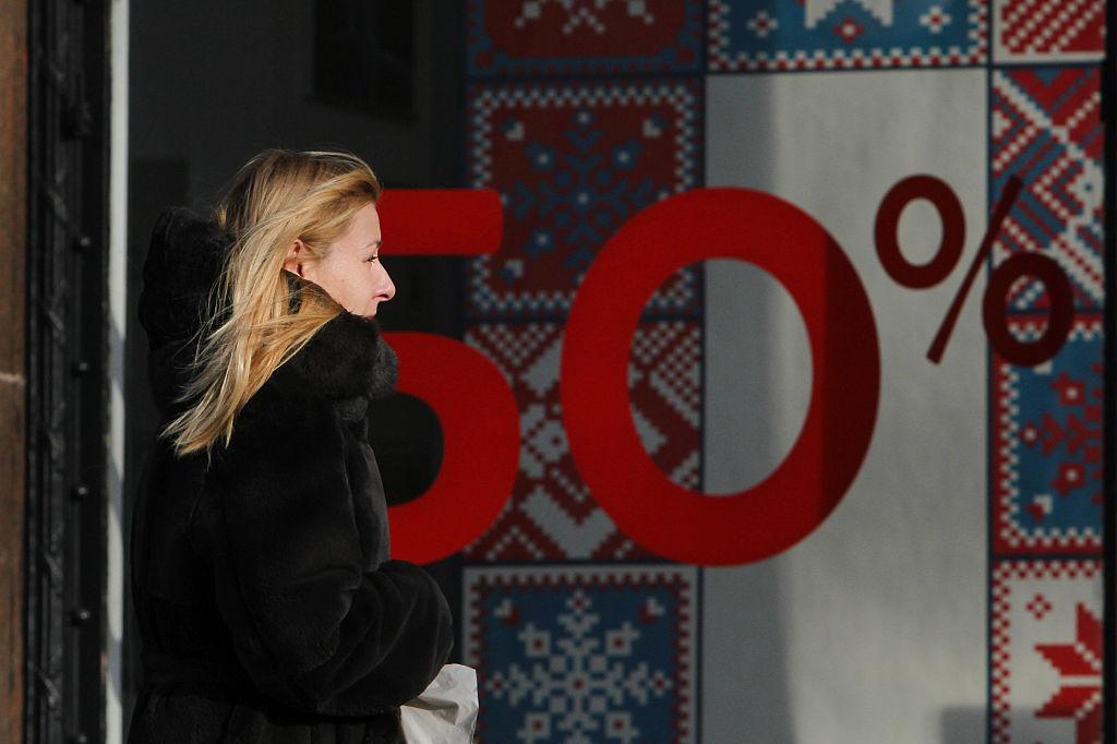 Закредитированность населения в Украине растет
