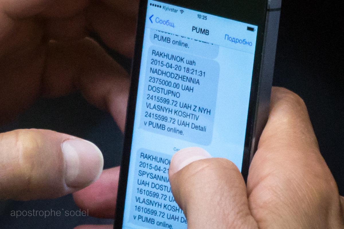 Террористы ведут минометный обстрел Авдеевки. Есть прямые попадания в частные дома, - МВД - Цензор.НЕТ 7751