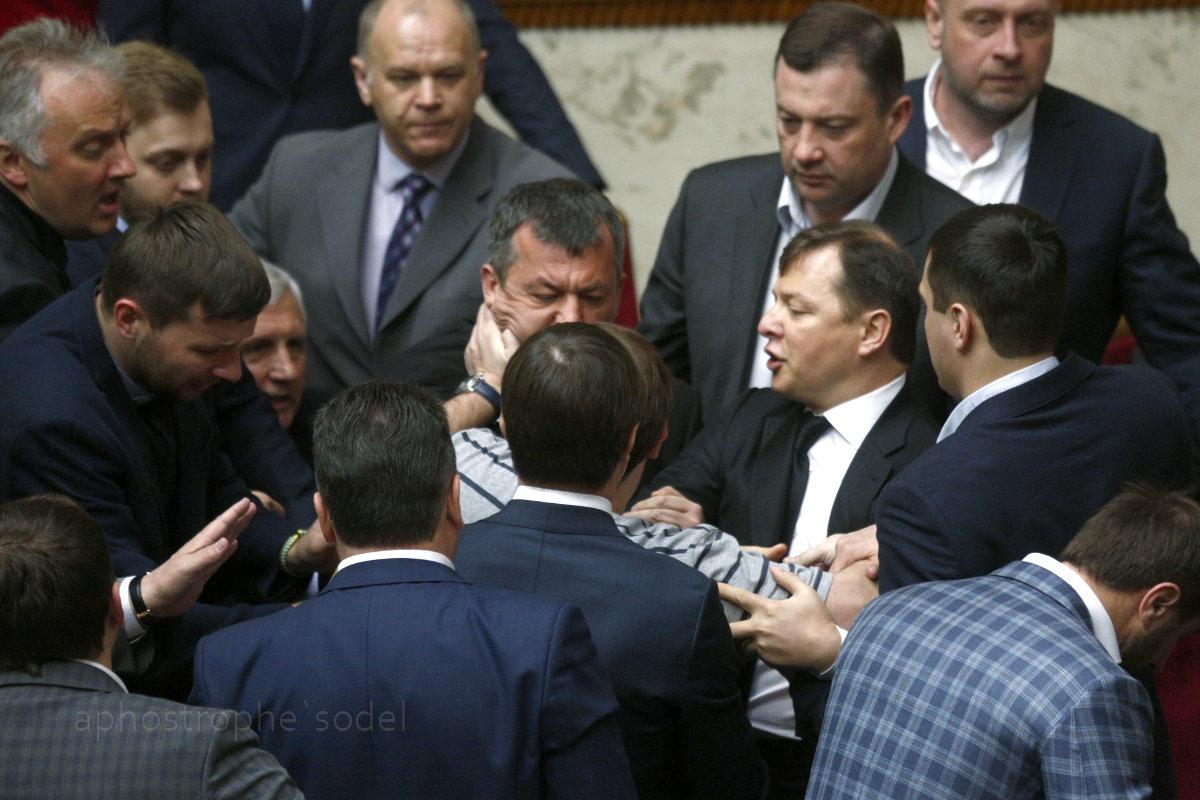 Фоторепортаж из парламента
