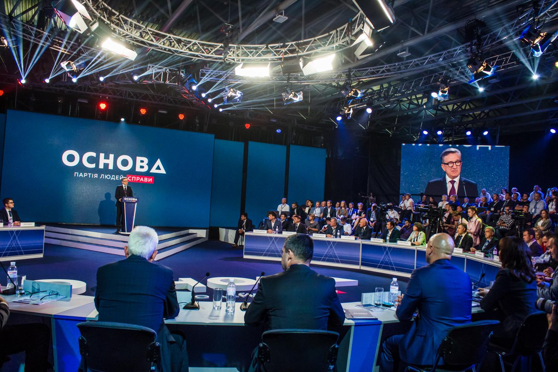 """В Киеве прошел съезд партии """"Основа"""""""