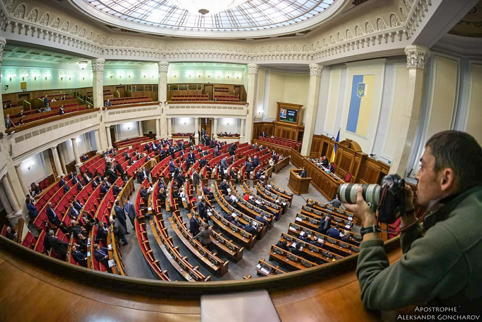 Новая сессионная неделя в парламенте началась активно. Главной темой для  начала стали не продолжающиеся уже четвертую неделю протесты на Грушевского  и даже ... b988805213a4a