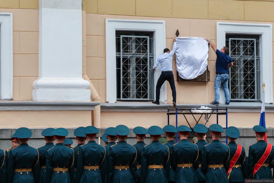 Установка памятной доски финскому фельдмаршалу наносит тяжелый удар по пропаганде Кремля