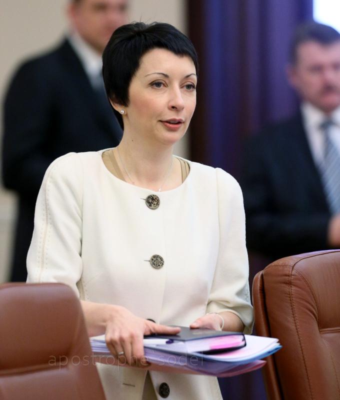 Как пользователи соцсетей отреагировали на задержание экс-главы Минюста Украины