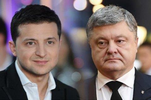 Порошенко и Зеленский встречаются с лидерами стран ЕС