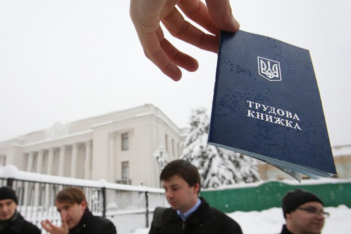 Украинцев обрадовала, но и весьма озадачила новая инициатива
