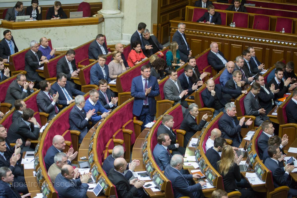 Парламент призвал международное сообщество отреагировать на политику Москвы