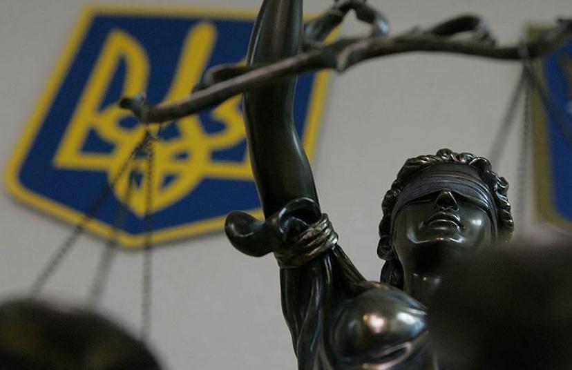 Эксперт о ходе судебной реформы в Украине