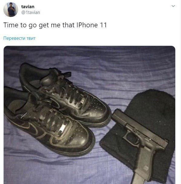 Новый iPhone 11 успели высмеять мемами