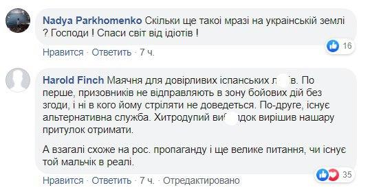 Не хочу стріляти в братів: український футболіст розлютив мережу заявою про війну на Донбасі. Фото