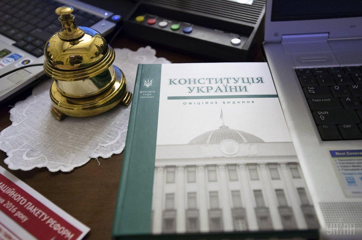 Експерт про можливість конституційної реформи