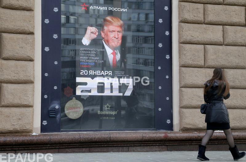 У Кремля не остается никаких других вариантов, кроме как возобновить конфронтацию с США