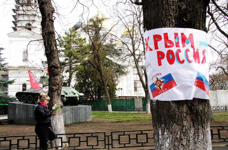 В России объяснили цель визита Путина на оккупированный полуостров