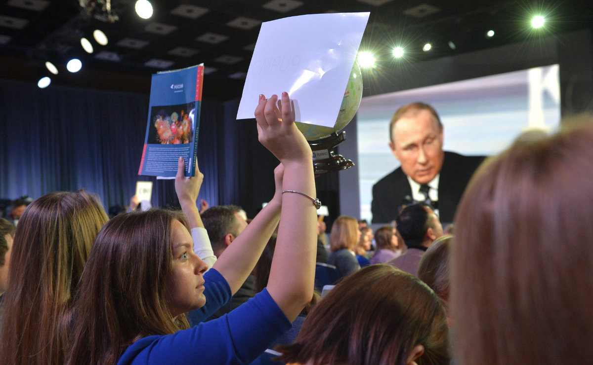 Главный итог пресс-конференции президента России