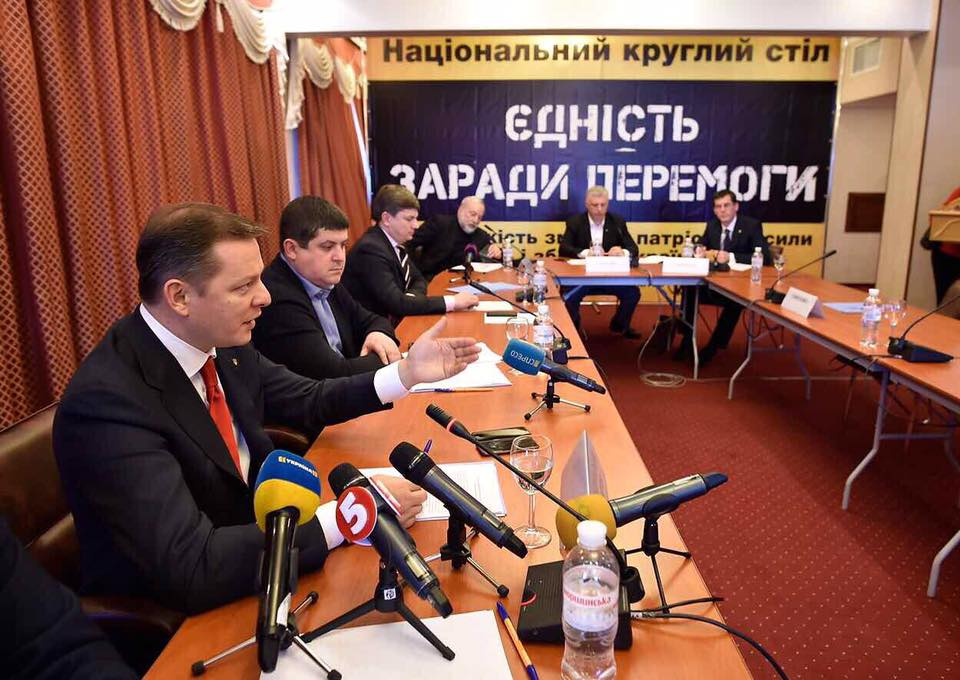 Ляшко пытается выторговать министерство в обмен на фиктивную коалицию