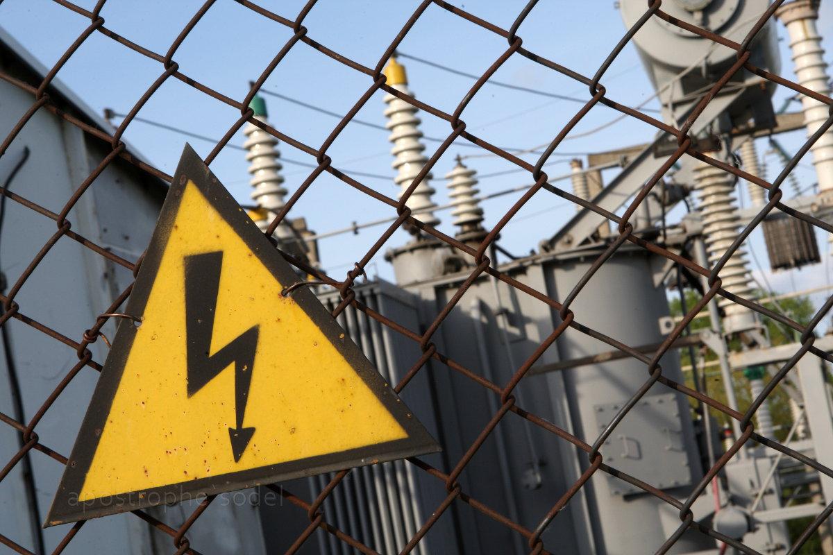 Кабмин пытается избежать дефицита электроэнергии в холода