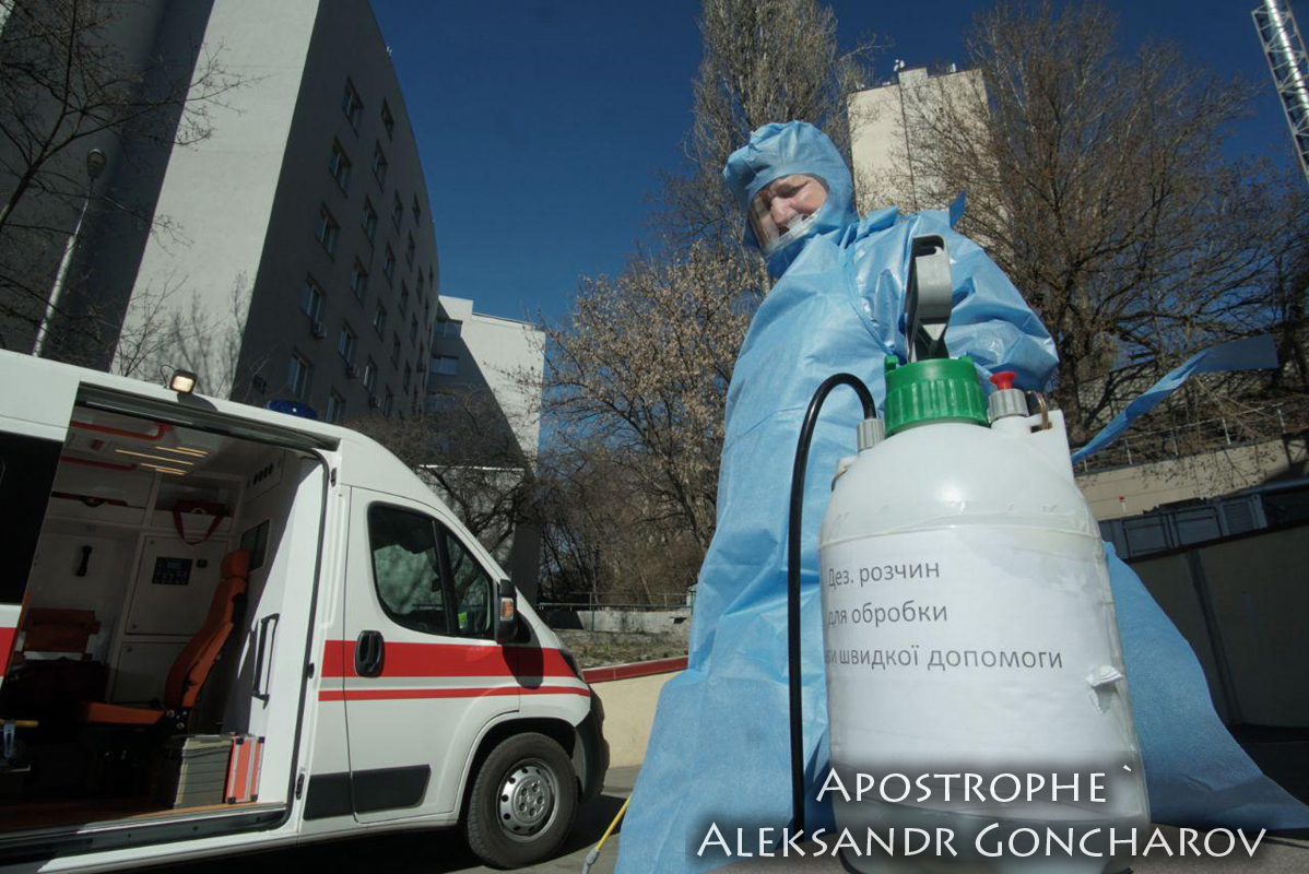 Киев коронавирус карантин александровская больница дезинфекция апостроф