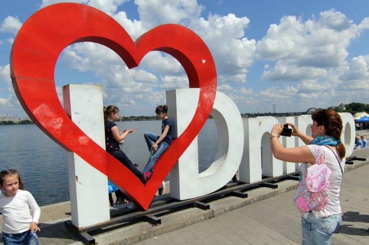 Днепропетровска больше не существует, - блогеры отреагировали на декоммунизацию названия города