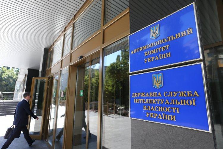 """Антимонопольный комитет Украины будет в судебном порядке требовать от """"Газпрома"""" заплатить штраф почти в $3,3 млрд"""