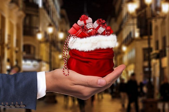 Это праздник в Украине ежегодно отмечают 19 декабря