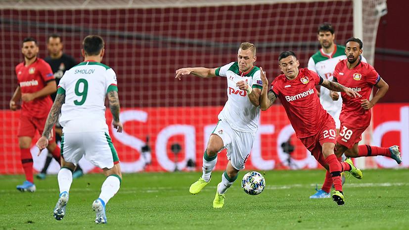 Российский топ-клуб проиграл немцам в Лиге чемпионов
