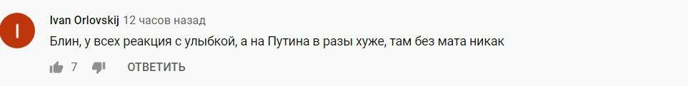 Хто це зробив? Мережа підірвало відео з реакцією білорусів на портрет Лукашенка в ліфті