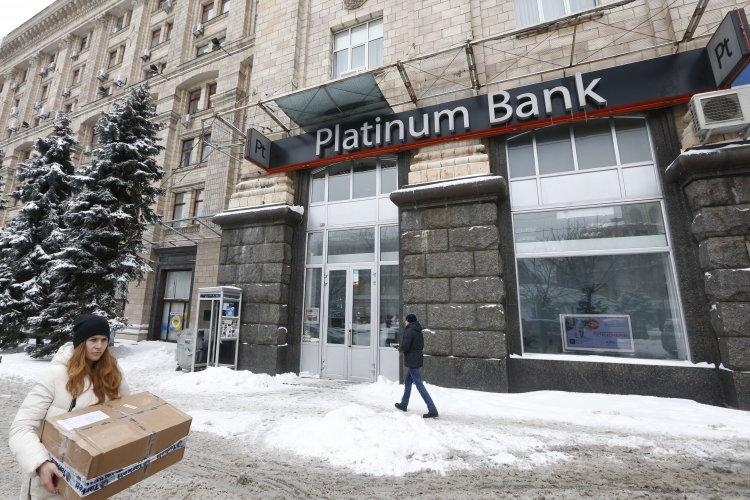 В этом году могут ликвидировать еще десяток-два банков