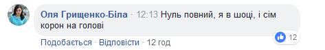 """Приходько нервно ушла с интервью на """"5 канале"""": видео и реакция сети 6"""