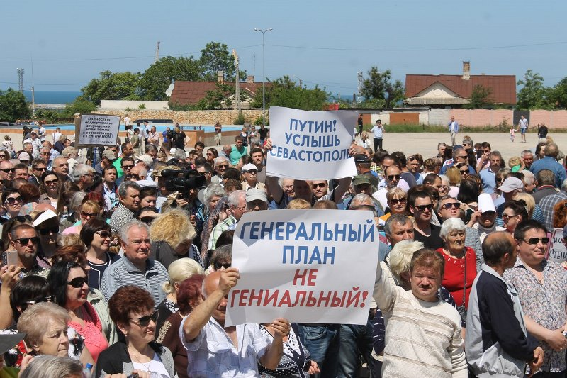 Крым является оккупационной помойкой, а не туристическим направлением