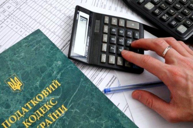 """Глава партии """"Основа"""" рассказал, как заставить налоговою систему работать на благо украинцев"""