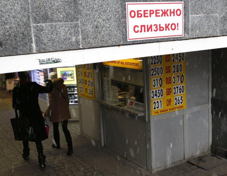 В меморандуме, подписанном правительством и МВФ, заложено укрепление гривны до 22 грн/$