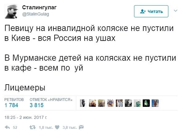 Женщина в Санкт-Петербурге замерзла насмерть - Цензор.НЕТ 550