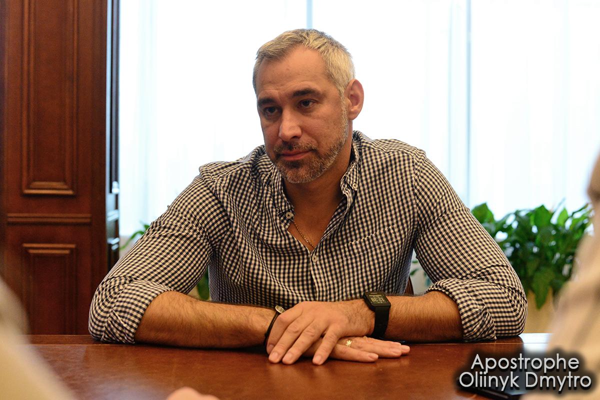 Большое интервью с генпрокурором Украины