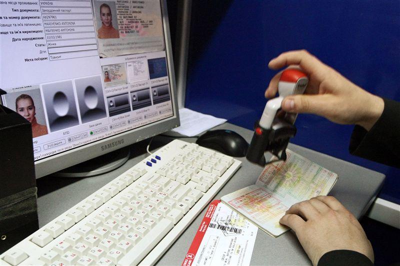 Как граждане Украины из оккупированных территорий смогут воспользоваться правом на безвизовые поездки