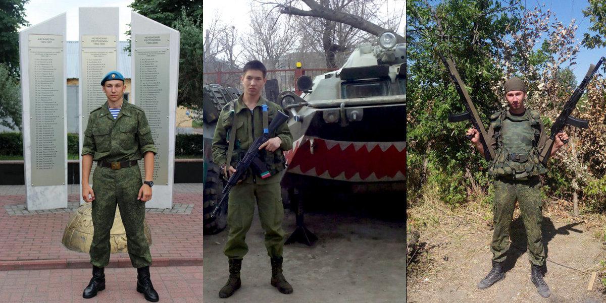 Как пользователи соцсетей обнаружили погибших на Донбассе российских десантников
