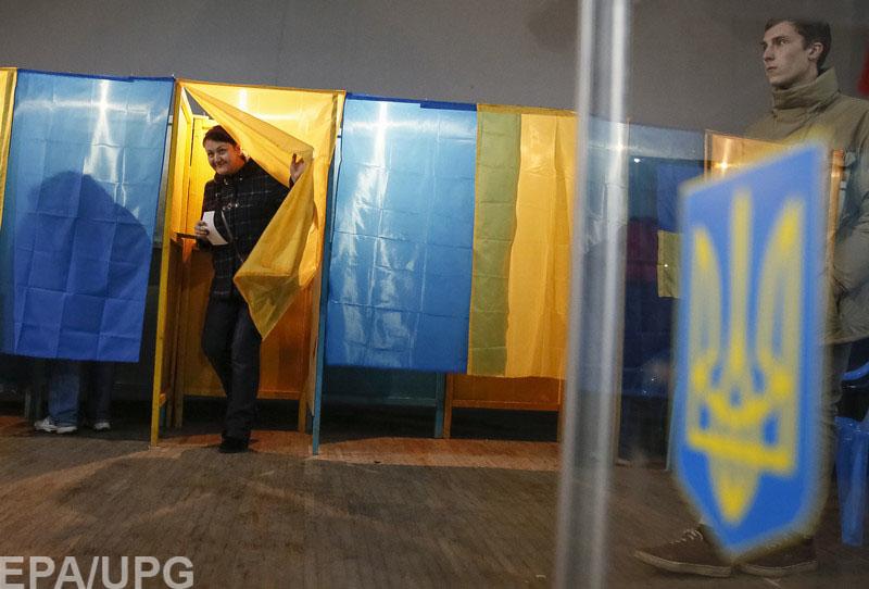 Шансы на досрочные выборы в Украине зависят от кадровых решений Трампа