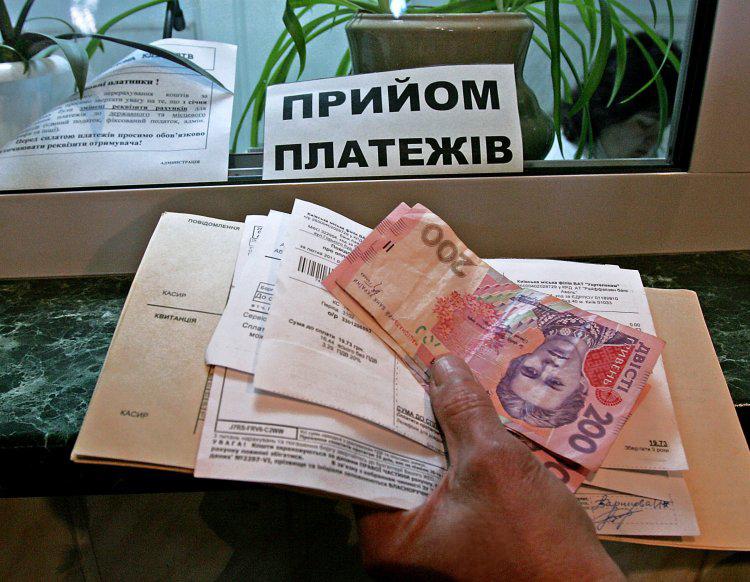 Для повышения тарифов нет ни политических, ни экономических предпосылок