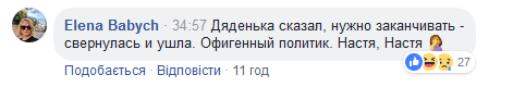 """Приходько нервно ушла с интервью на """"5 канале"""": видео и реакция сети 8"""