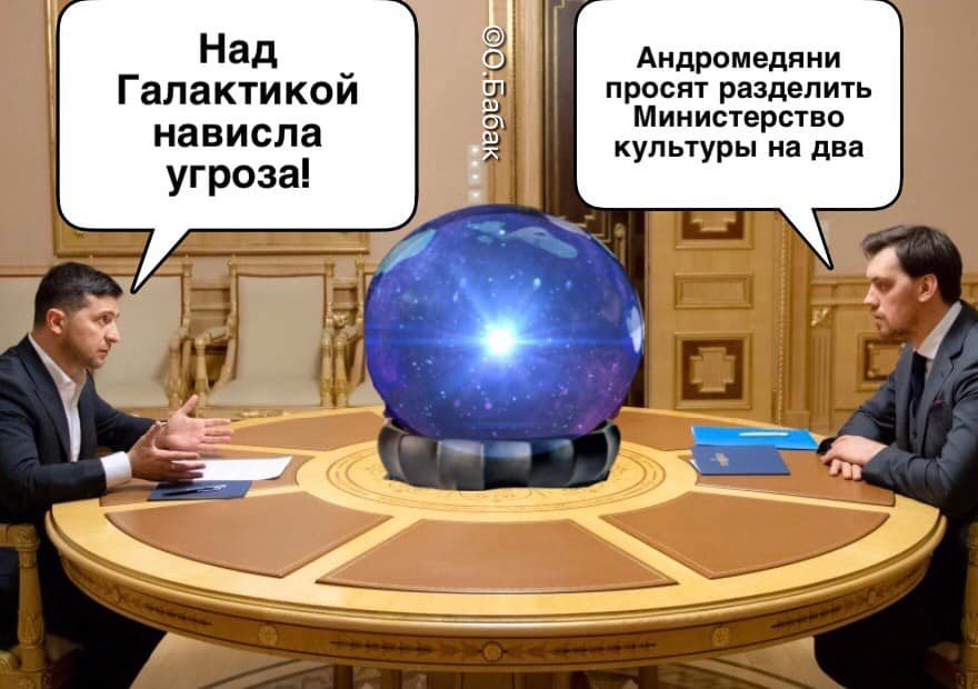 https://apostrophe.ua/uploads/image/db40036b5318d34269d1c1c9b13590f6.jpg