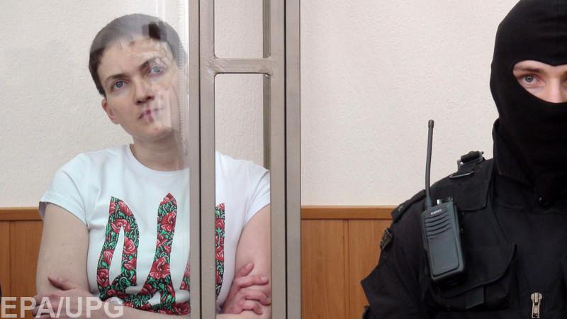 """""""Апостроф"""" следит за оглашением приговора украинской летчице в российском суде"""