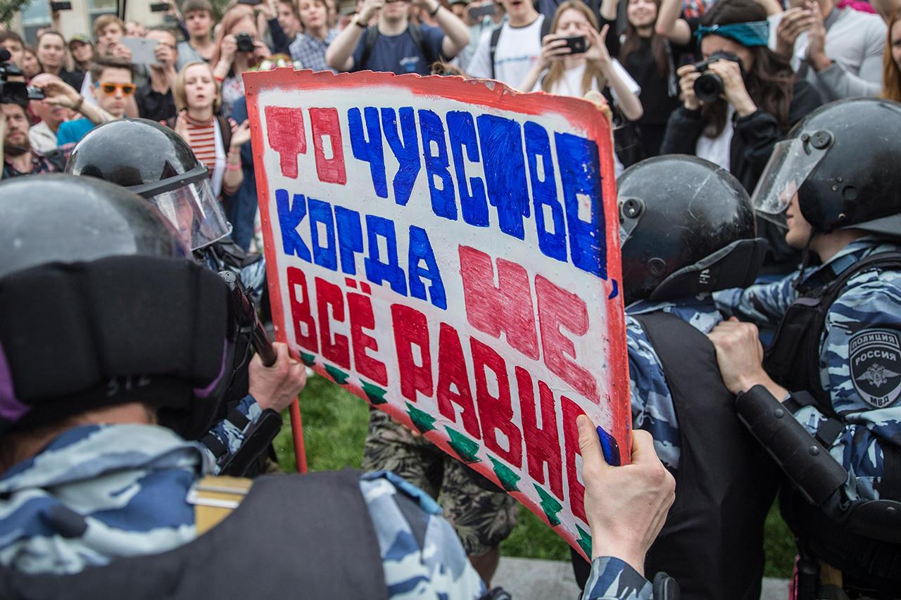 Просмотр новостей россия 1
